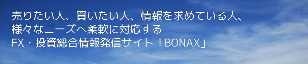 bonax EA